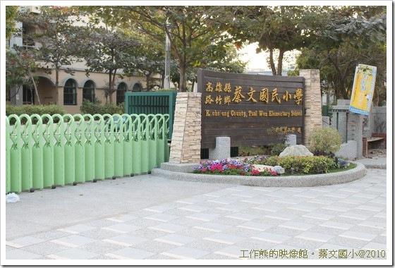 TsaiWen01