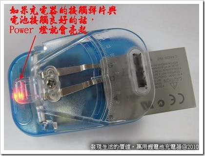 battery_charger03