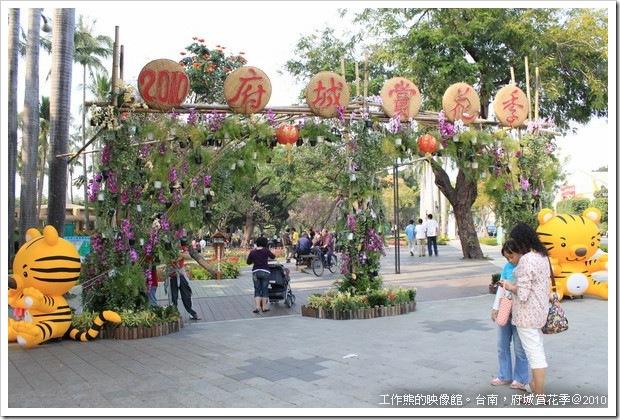 Tainan_Park_flower01