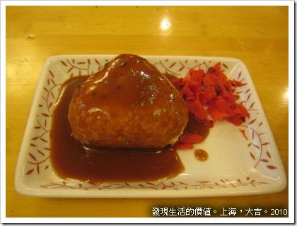 大吉─烤飯糰 咖哩口味