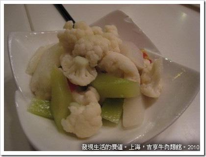 吉亨-泡菜