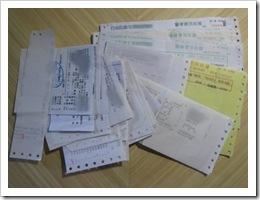 Tax_medical01
