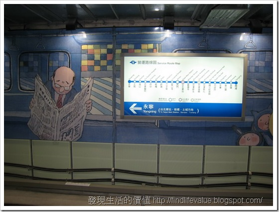 NanKang_MRT08