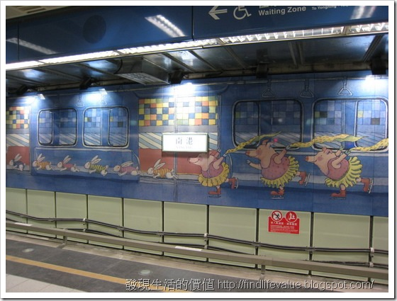 NanKang_MRT10