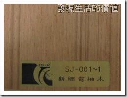 Wood_pattern01