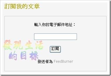 Google_FeedBurner_create07