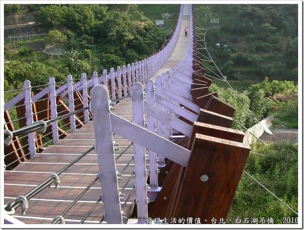 白石湖吊橋01