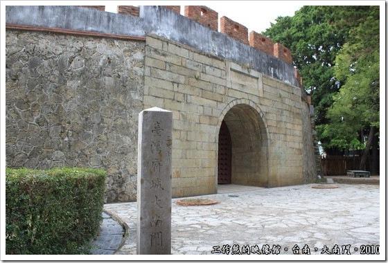 Tainan-South-Door01