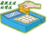 Swiping_card01