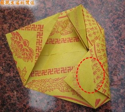 paper_cloth12