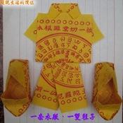 paper_cloth00