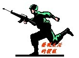 Soldier04