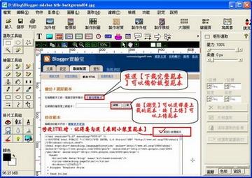 PhotoCap_Demo01