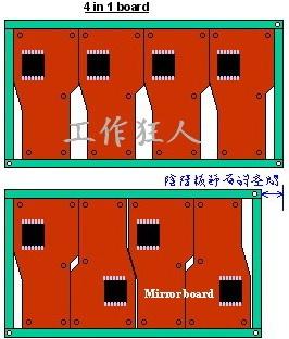 mirror_board01