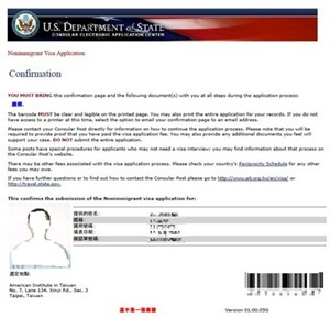 USA_Visa_confirmation