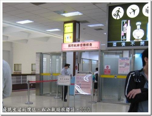 TPE_airport02