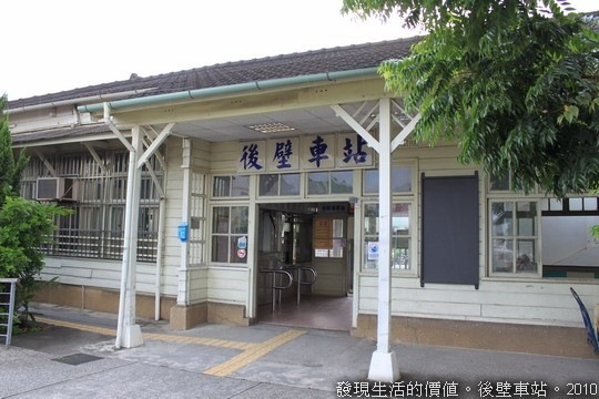 HouBi_train_station07
