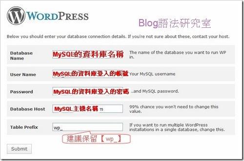 Wordpress03[3]