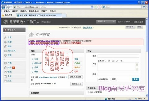 Wordpress08s[2]