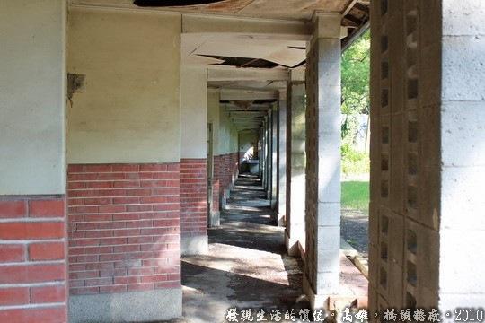 高雄橋頭糖廠,單身員工宿舍