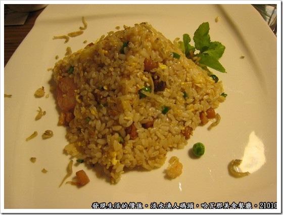 哈瓦美食那餐廳,金字塔鳳梨干貝炒飯