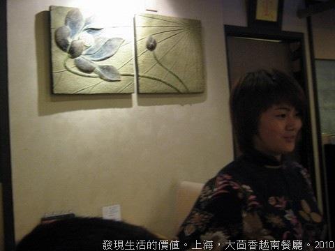 大茴香越南餐廳