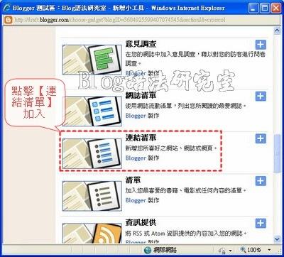 link_menu01