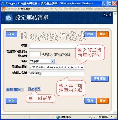 link_menu06