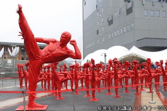 世界博覽會,李小龍塑像