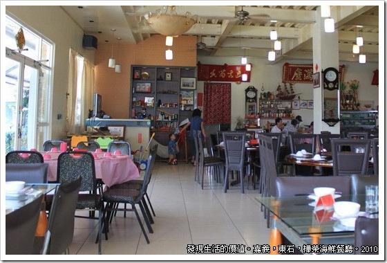 seafood_restaurant_樺榮海鮮餐廳15