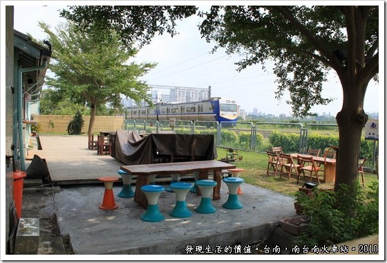 South_Tainan_Train_Station06