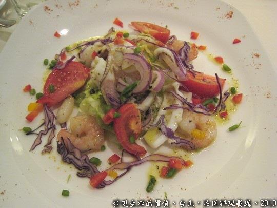 歐洲風味餐坊 cuisine francaise,海鮮沙拉,可以接受。