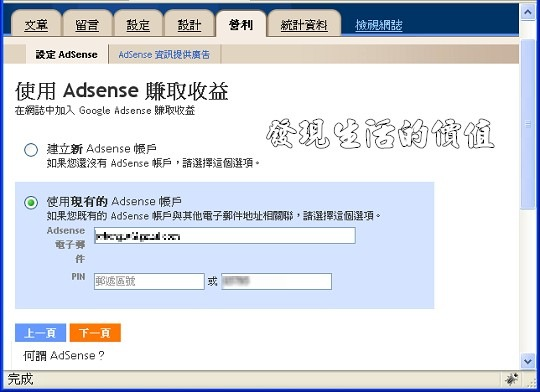 Adsense_template24