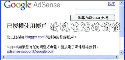 Adsense_template27