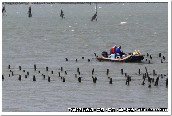 fish_dock_東石漁人碼頭04