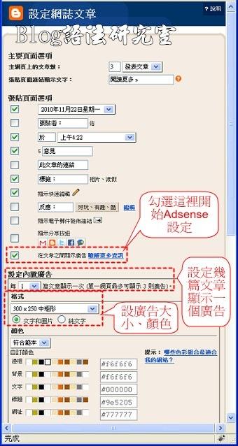 Adsense_template08