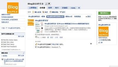 facebook_page_create07