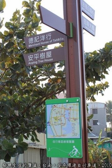 Tainan_TreeHouse29