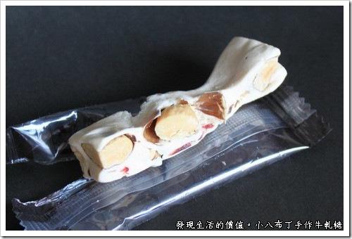 試吃:小八布丁手作牛軋糖-彩盒版