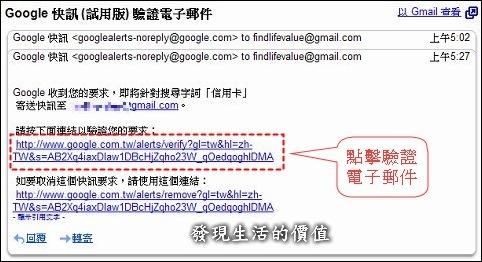 google_快訊04
