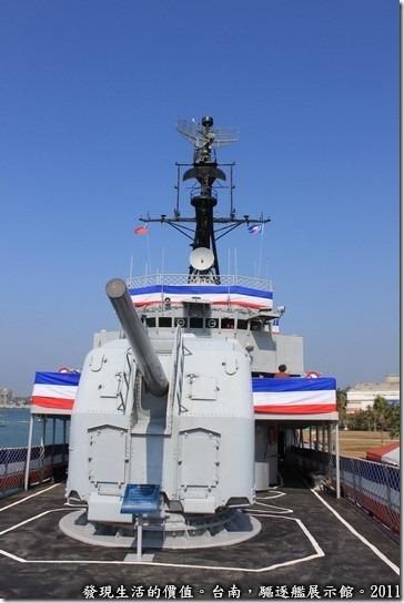 驅逐艦展示館,再來一張艦首五吋砲,還有頭上的砲火測距雷達、平面搜索雷達天線、對空搜索雷達天線、與HR─76射控雷達。