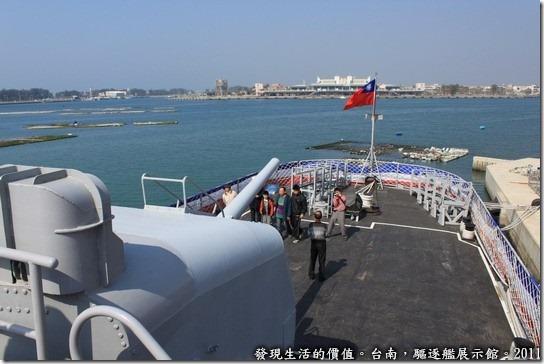 驅逐艦展示館,這是艦尾的景象。