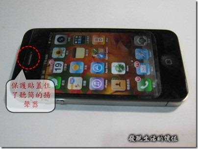 iPhone4的聽筒揚聲器被保護貼蓋住