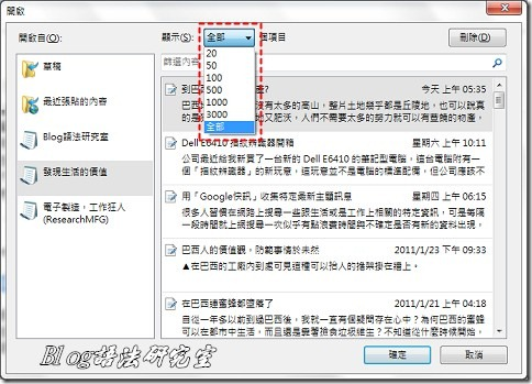 WLW2011_improvement02