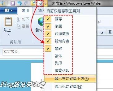 WLW2011_improvement06