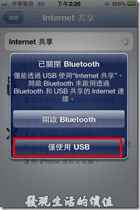 Apple_internet06