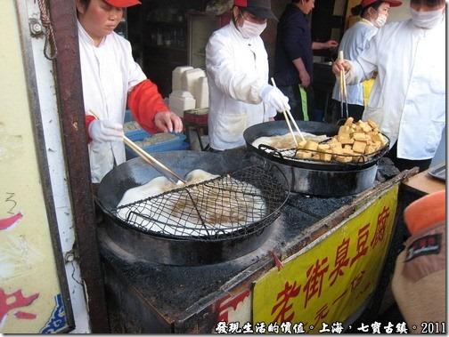 七寶老街,這油炸臭豆腐要好吃就是外皮要油炸得香酥。