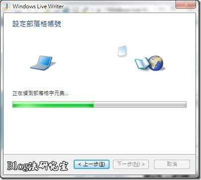 WLW2011_add_blog04