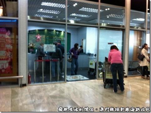 澳門機場的台胞證加簽處