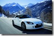 Honda-S2000-Ultimate-Edition-3